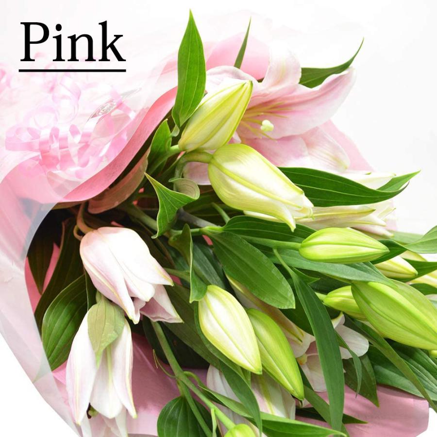 カラーが選べる ボリューム満点 オリエンタルユリの花束 5本 20輪以上 花 誕生日 還暦 退職 結婚 プレゼント 贈り物|elfleur|03