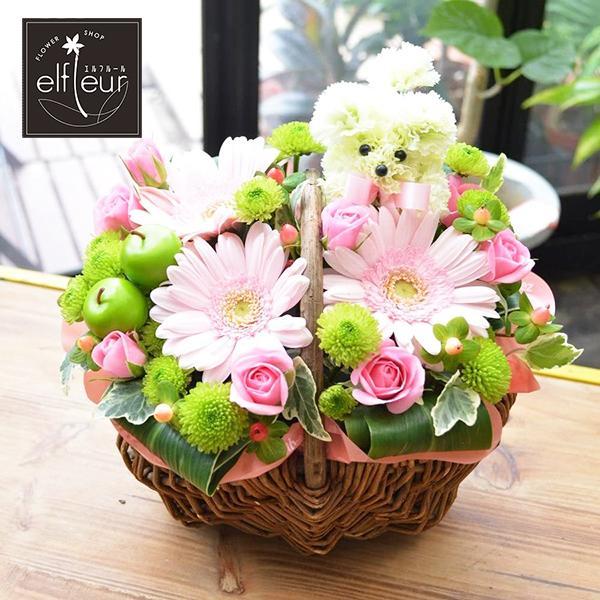 生花 お供え用、プレゼント用にも プードル付アレンジメント お花の延命剤付 贈り物 ペット elfleur