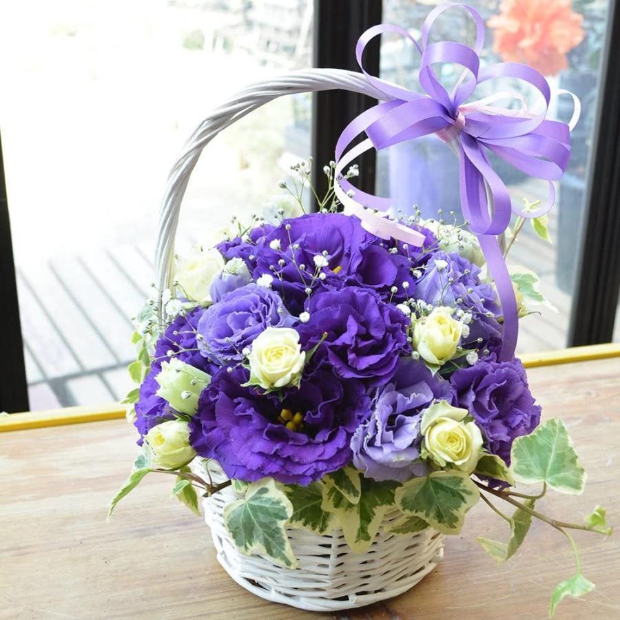 カラーが選べるトルコキキョウ 白バスケットアレンジメント お花の延命剤付 花 ギフト 贈り物 プレゼント 誕生日 古希|elfleur