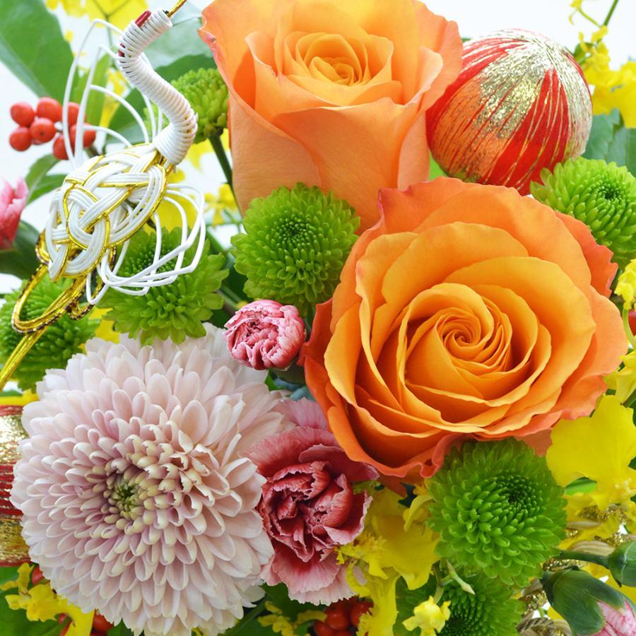和風アレンジメント オレンジ バラ お花の延命剤付 卒寿 白寿 祝い 誕生日 プレゼント 生花|elfleur|02