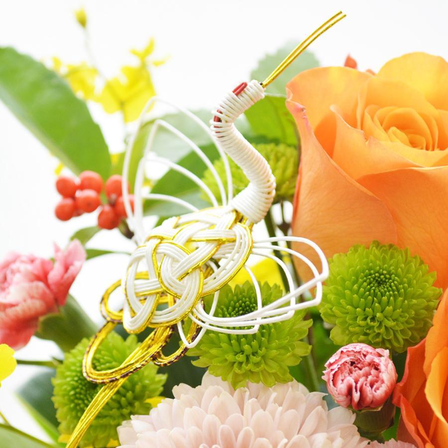 和風アレンジメント オレンジ バラ お花の延命剤付 卒寿 白寿 祝い 誕生日 プレゼント 生花|elfleur|03