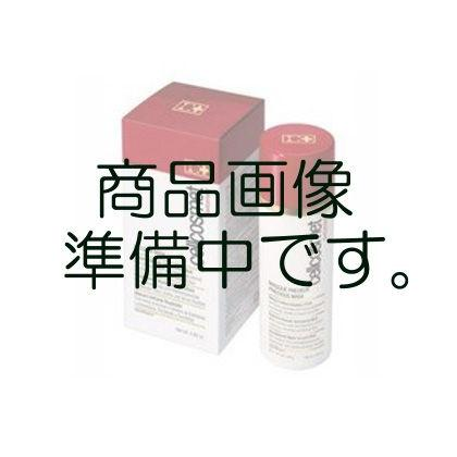 【業務用】 セルコスメ セルメン ビタセル 1ml×12本 cellcosmet