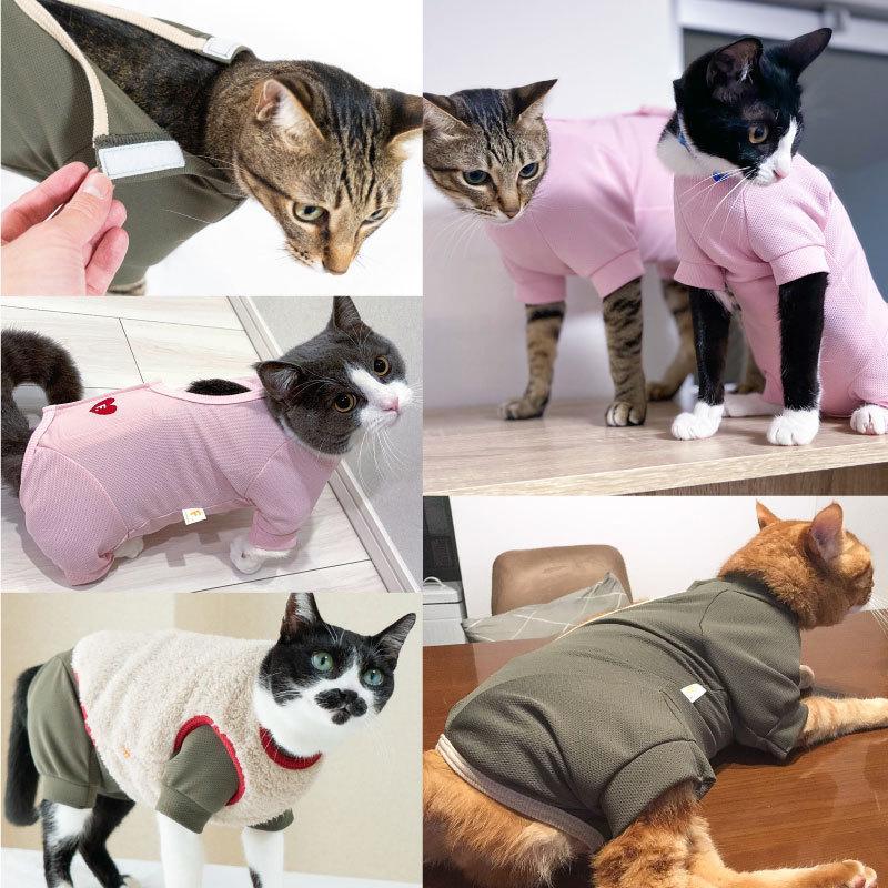 【送料込】【エリザベスカラーの代わりになる】獣医師推奨 フルオープン足付き術後服エリザベスウエア(R)(男女兼用/猫用/抗菌・消臭素材)【ネコポス値2】 ウェア|elizabethwear|05