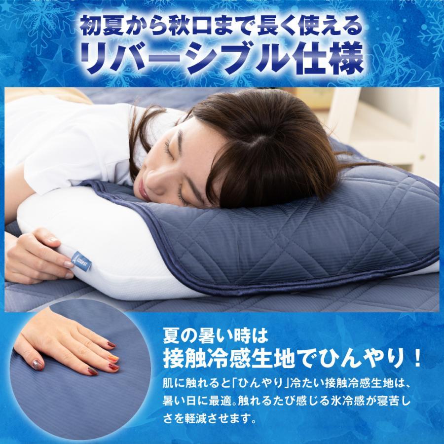 【冷感一掃セール】冷感 枕パッド 接触冷感 極涼 QMAX0.5 ひんやり 極涼枕パッド 枕 枕カバー 涼感パッド 冷却 夏用 暑さ対策 速乾 丸洗い 寝具|elminstore|09