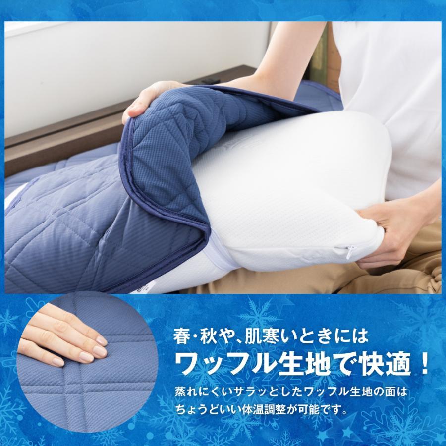 【冷感一掃セール】冷感 枕パッド 接触冷感 極涼 QMAX0.5 ひんやり 極涼枕パッド 枕 枕カバー 涼感パッド 冷却 夏用 暑さ対策 速乾 丸洗い 寝具|elminstore|10