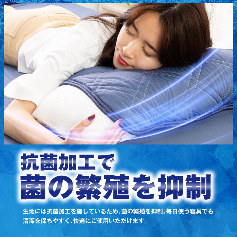 【冷感一掃セール】冷感 枕パッド 接触冷感 極涼 QMAX0.5 ひんやり 極涼枕パッド 枕 枕カバー 涼感パッド 冷却 夏用 暑さ対策 速乾 丸洗い 寝具|elminstore|11
