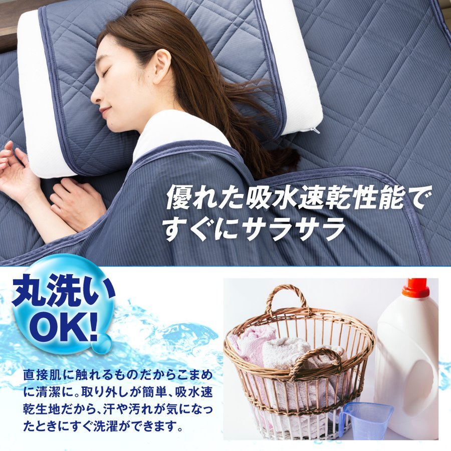 【冷感一掃セール】冷感 枕パッド 接触冷感 極涼 QMAX0.5 ひんやり 極涼枕パッド 枕 枕カバー 涼感パッド 冷却 夏用 暑さ対策 速乾 丸洗い 寝具|elminstore|13