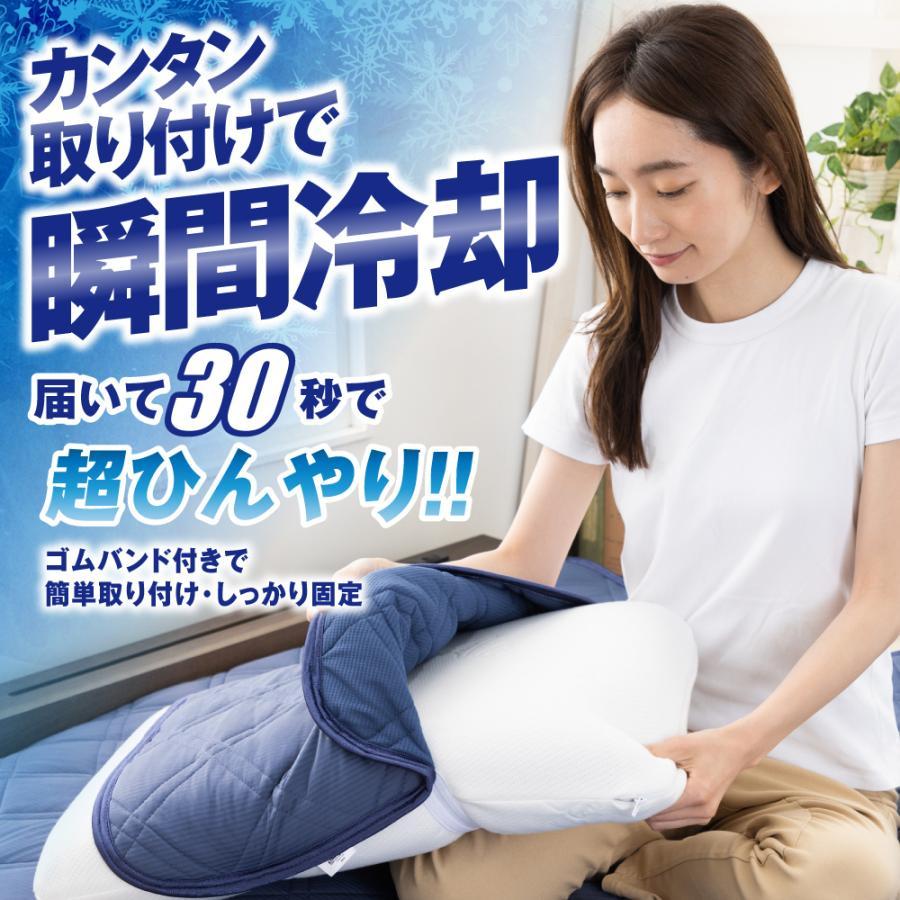 【冷感一掃セール】冷感 枕パッド 接触冷感 極涼 QMAX0.5 ひんやり 極涼枕パッド 枕 枕カバー 涼感パッド 冷却 夏用 暑さ対策 速乾 丸洗い 寝具|elminstore|14