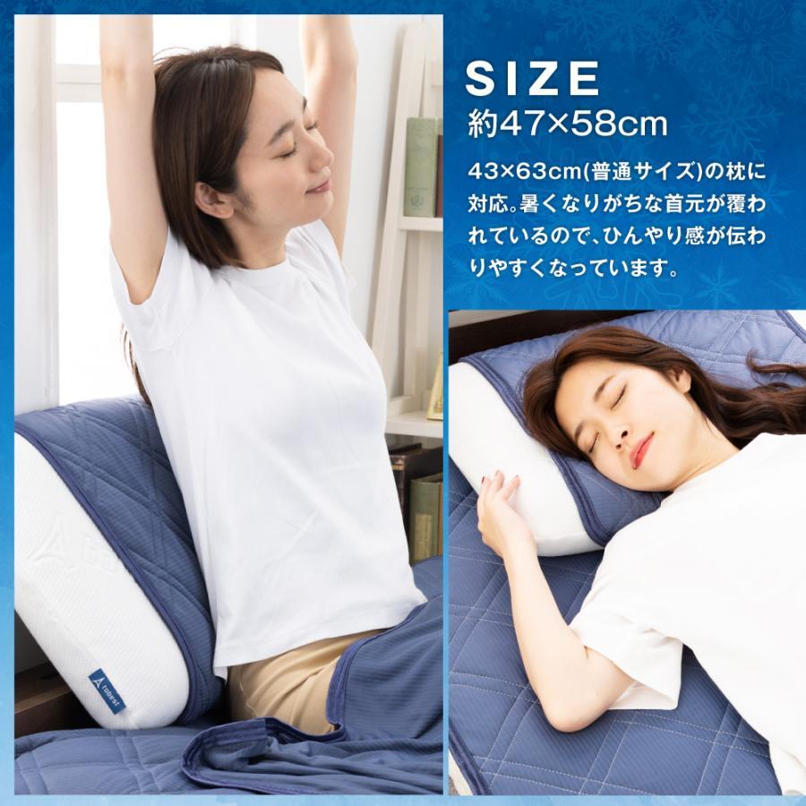 【冷感一掃セール】冷感 枕パッド 接触冷感 極涼 QMAX0.5 ひんやり 極涼枕パッド 枕 枕カバー 涼感パッド 冷却 夏用 暑さ対策 速乾 丸洗い 寝具|elminstore|17