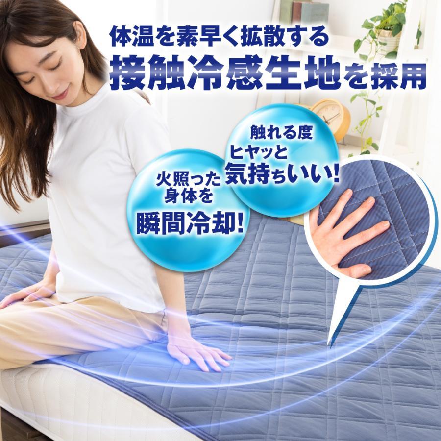 【冷感一掃セール】冷感 枕パッド 接触冷感 極涼 QMAX0.5 ひんやり 極涼枕パッド 枕 枕カバー 涼感パッド 冷却 夏用 暑さ対策 速乾 丸洗い 寝具|elminstore|03
