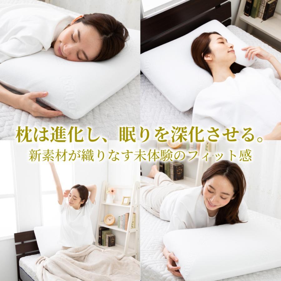 枕 まくら ピロー 低反発  抗菌ウレタン 抗菌カバー 快眠枕 いびき 睡眠負債 首こり 肩こり 洗える カバー 対策 60×40cm アンセムピロー|elminstore|20