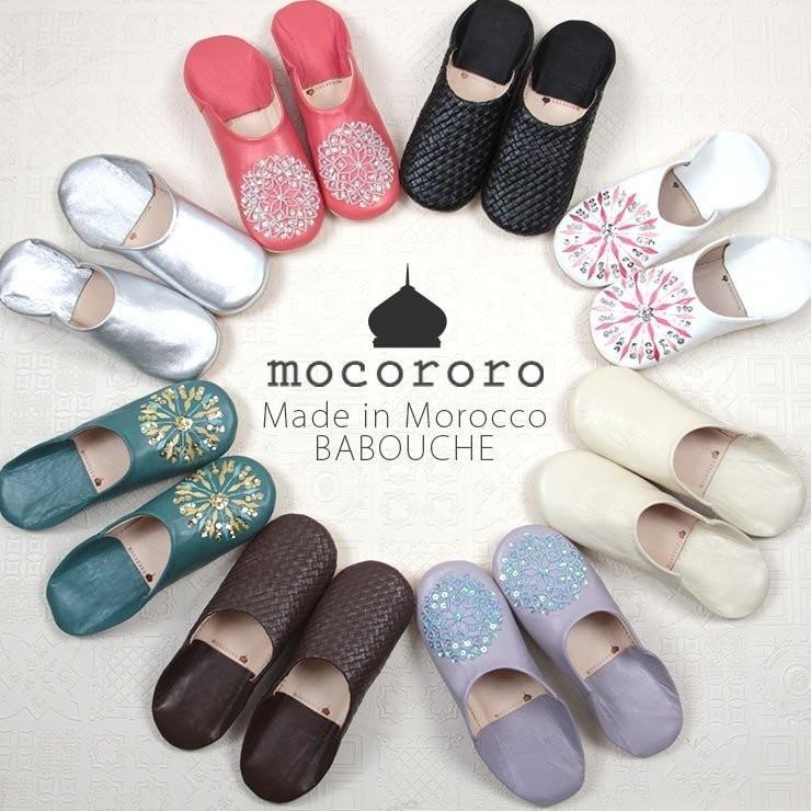 モロッコ 本革 プフ スツール mocororo luxe オットマン クッション 刺繍 羊革|elmundo|15