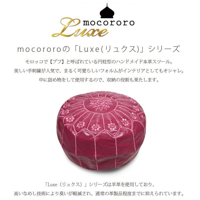 モロッコ 本革 プフ スツール mocororo luxe オットマン クッション 刺繍 羊革|elmundo|04