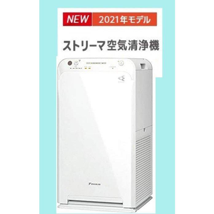 ダイキン ACM55X-W 超激安特価 卓出 〜25畳 ストリーマ MC55X-Wと同一仕様 ホワイト 空気清浄機