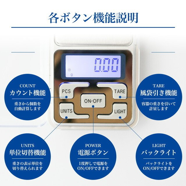 0.01g対応 デジタルスケール 最大500g計測可 小型 はかり 秤 小型 携帯用 計量 精密 電子 ミクロ 軽量 LED バックライト elpisstore 16