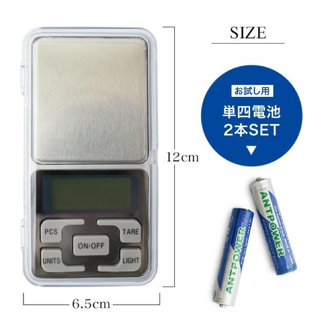 0.01g対応 デジタルスケール 最大500g計測可 小型 はかり 秤 小型 携帯用 計量 精密 電子 ミクロ 軽量 LED バックライト elpisstore 20