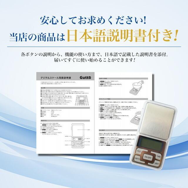 0.01g対応 デジタルスケール 最大500g計測可 小型 はかり 秤 小型 携帯用 計量 精密 電子 ミクロ 軽量 LED バックライト elpisstore 09