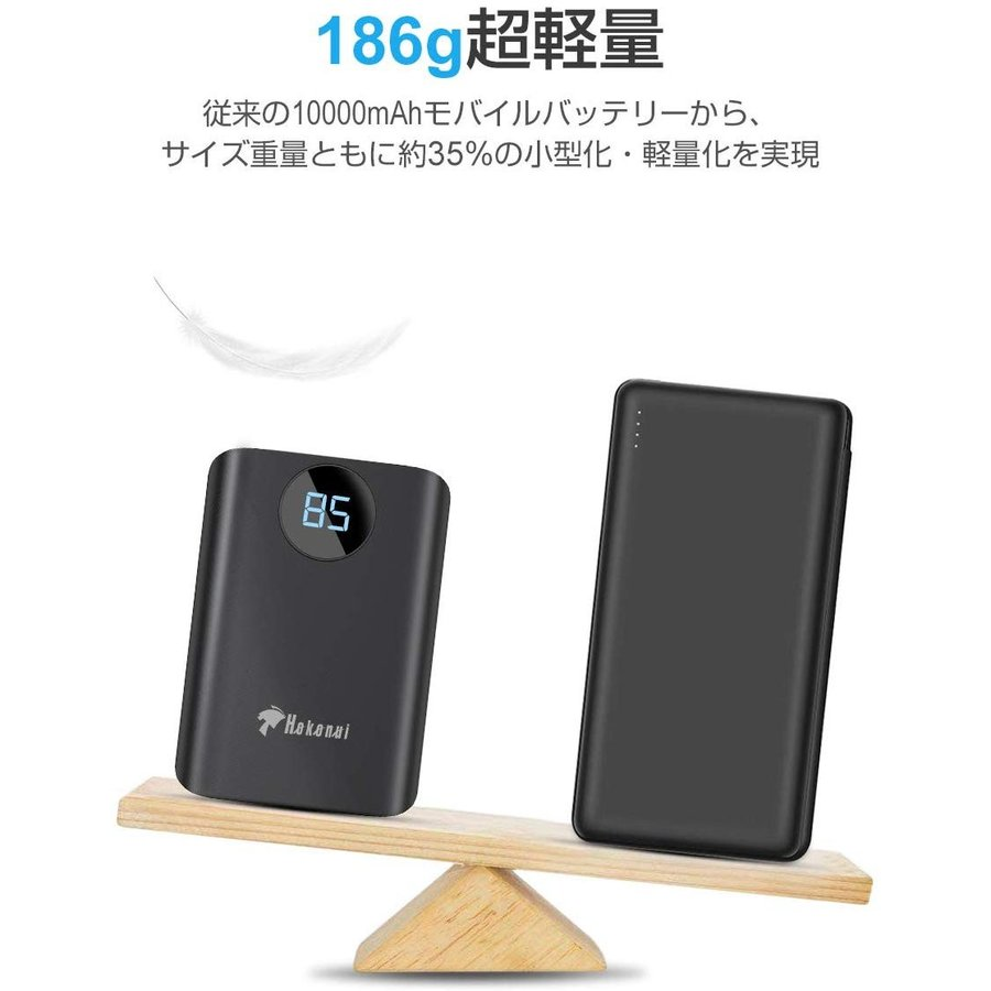 モバイルバッテリー 大容量 超小型 充電器 軽量 10000mAh 大容量 2A急速充電 薄型 2USBポート 2台同時充電 PSE認証済(d28)|elsies|03