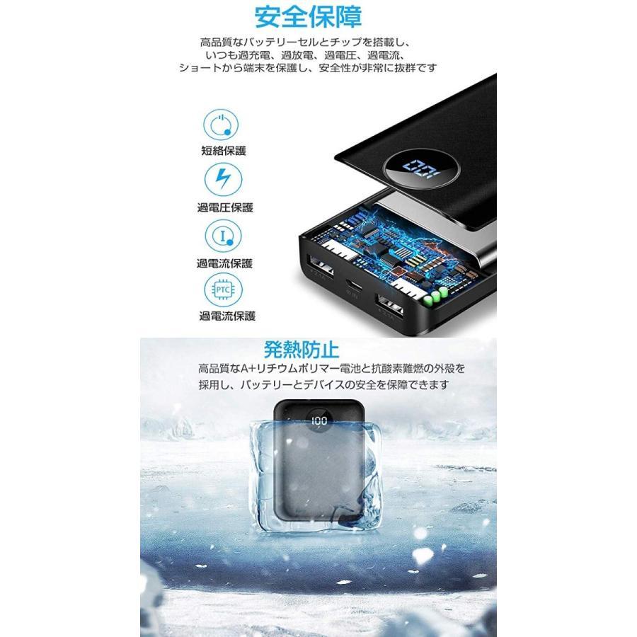 モバイルバッテリー 大容量 超小型 充電器 軽量 10000mAh 大容量 2A急速充電 薄型 2USBポート 2台同時充電 PSE認証済(d28)|elsies|05