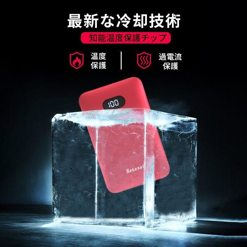 モバイルバッテリー Mini 大容量 薄型 軽量 10000mAh ケーブル内蔵 携帯充電器 コンパクト 急速充電 スマホ充電器 二台同時充電 LED iPhone 11 Android(d30) elsies 11