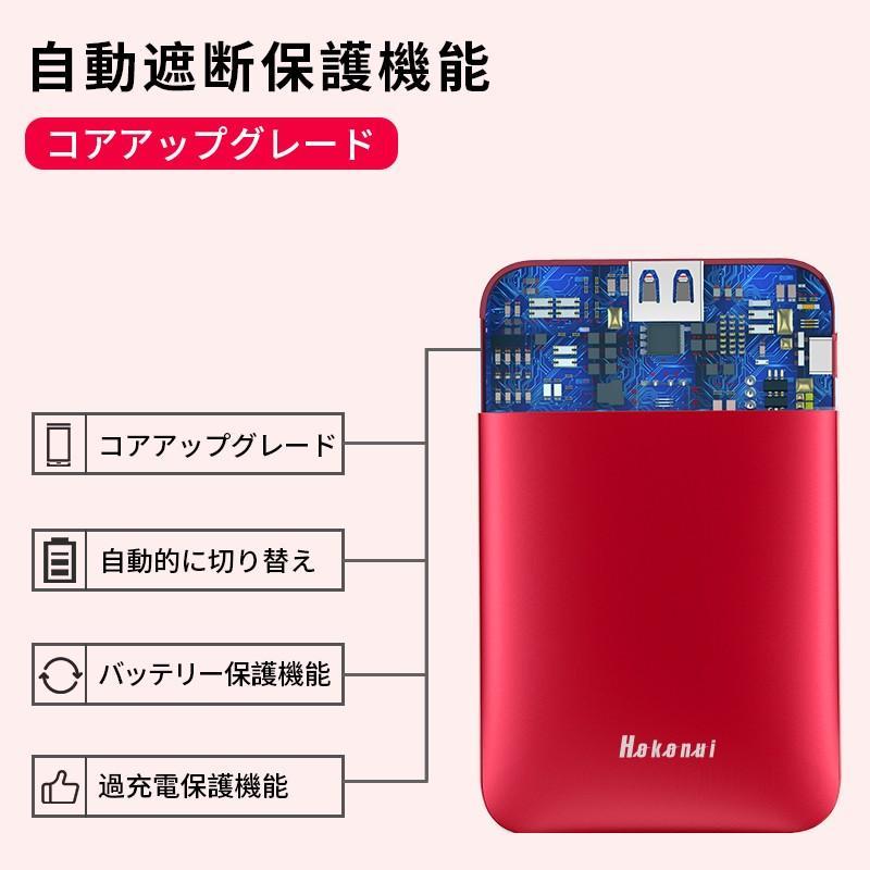 モバイルバッテリー Mini 大容量 薄型 軽量 10000mAh ケーブル内蔵 携帯充電器 コンパクト 急速充電 スマホ充電器 二台同時充電 LED iPhone 11 Android(d30) elsies 13