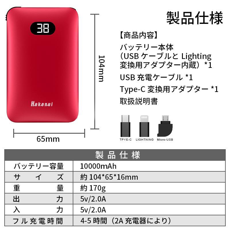 モバイルバッテリー Mini 大容量 薄型 軽量 10000mAh ケーブル内蔵 携帯充電器 コンパクト 急速充電 スマホ充電器 二台同時充電 LED iPhone 11 Android(d30) elsies 15