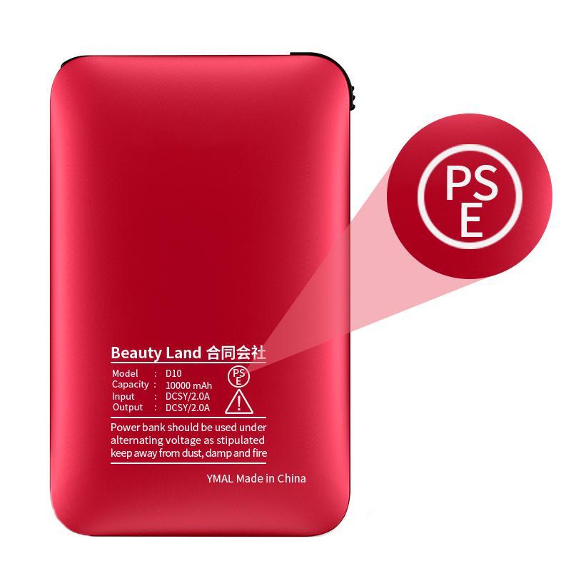 モバイルバッテリー Mini 大容量 薄型 軽量 10000mAh ケーブル内蔵 携帯充電器 コンパクト 急速充電 スマホ充電器 二台同時充電 LED iPhone 11 Android(d30) elsies 18