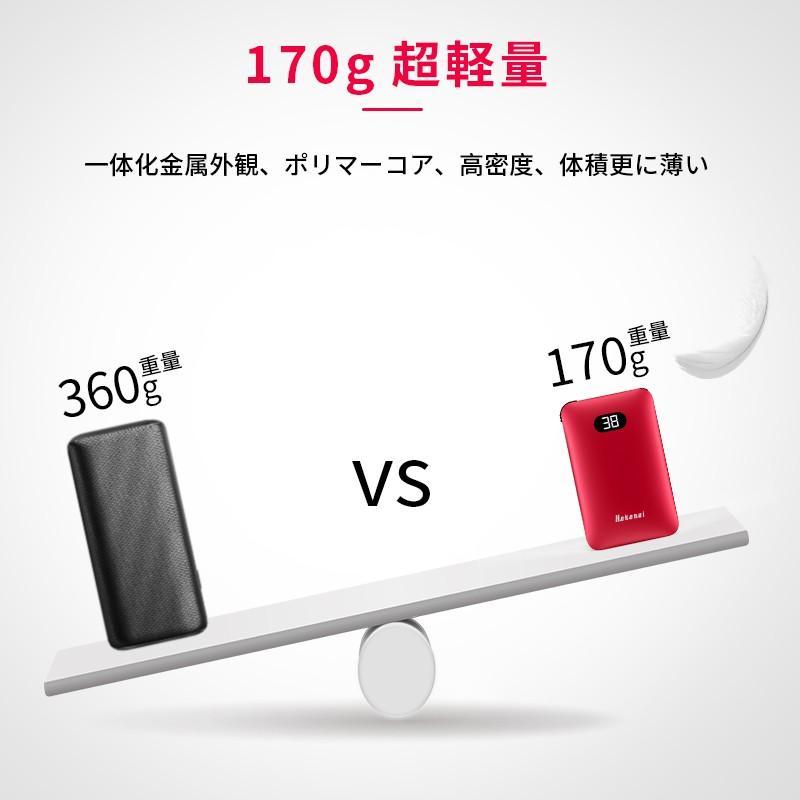 モバイルバッテリー Mini 大容量 薄型 軽量 10000mAh ケーブル内蔵 携帯充電器 コンパクト 急速充電 スマホ充電器 二台同時充電 LED iPhone 11 Android(d30) elsies 06