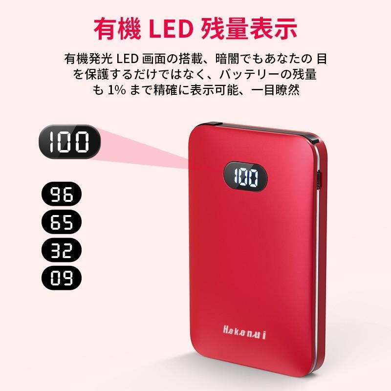 モバイルバッテリー Mini 大容量 薄型 軽量 10000mAh ケーブル内蔵 携帯充電器 コンパクト 急速充電 スマホ充電器 二台同時充電 LED iPhone 11 Android(d30) elsies 07