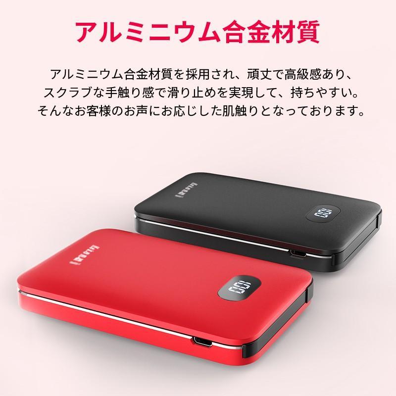 モバイルバッテリー Mini 大容量 薄型 軽量 10000mAh ケーブル内蔵 携帯充電器 コンパクト 急速充電 スマホ充電器 二台同時充電 LED iPhone 11 Android(d30) elsies 09