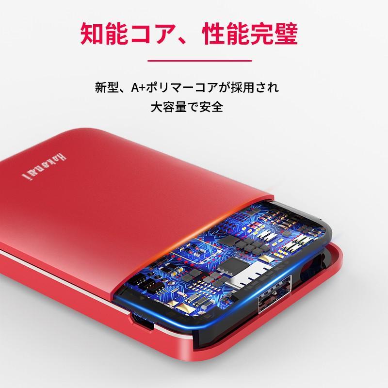 モバイルバッテリー Mini 大容量 薄型 軽量 10000mAh ケーブル内蔵 携帯充電器 コンパクト 急速充電 スマホ充電器 二台同時充電 LED iPhone 11 Android(d30) elsies 10