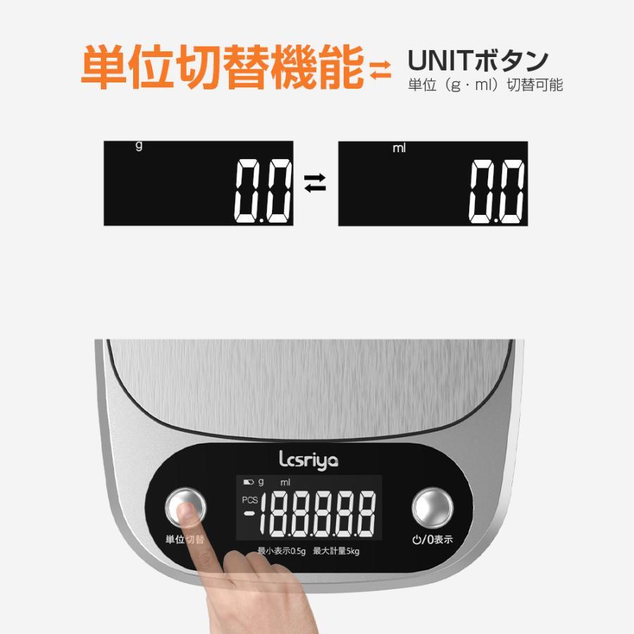 はかり キッチンスケール 計量計 0.1g 単位 デジタル計量器 高精度センサー デジタル クッキングスケール  電子スケール  精密電子秤  コンパクト (C305W) elsies 03