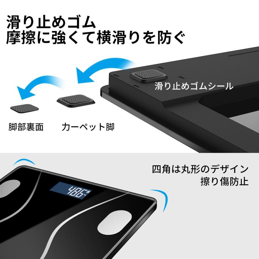 体重計 体組成計 スマホ連動 体脂肪計 日本語説明書 高精度 体脂肪率 基礎代謝量 Bluetooth接続  筋肉量 BMI値 体内水分 健康管理 ヘルスメーター送料無料(tzc)|elsies|12