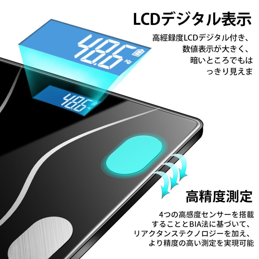 体重計 体組成計 スマホ連動 体脂肪計 日本語説明書 高精度 体脂肪率 基礎代謝量 Bluetooth接続  筋肉量 BMI値 体内水分 健康管理 ヘルスメーター送料無料(tzc)|elsies|09