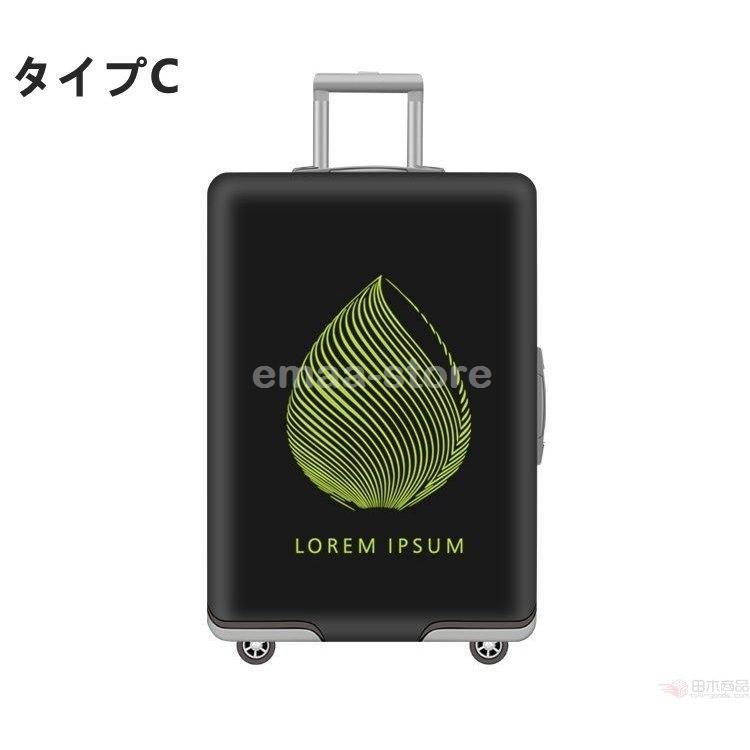 スーツケースカバー キャリーバッグケースカバー ラゲッジカバー トランク伸縮保護カバー 汚れ 傷 盗難防止 お洒落 旅行用品 S/M/L/XLサイズ適用|emaa-store|04