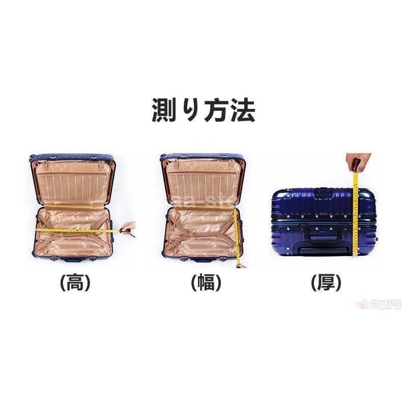スーツケースカバー キャリーバッグケースカバー ラゲッジカバー トランク伸縮保護カバー 汚れ 傷 盗難防止 お洒落 旅行用品 S/M/L/XLサイズ適用|emaa-store|10