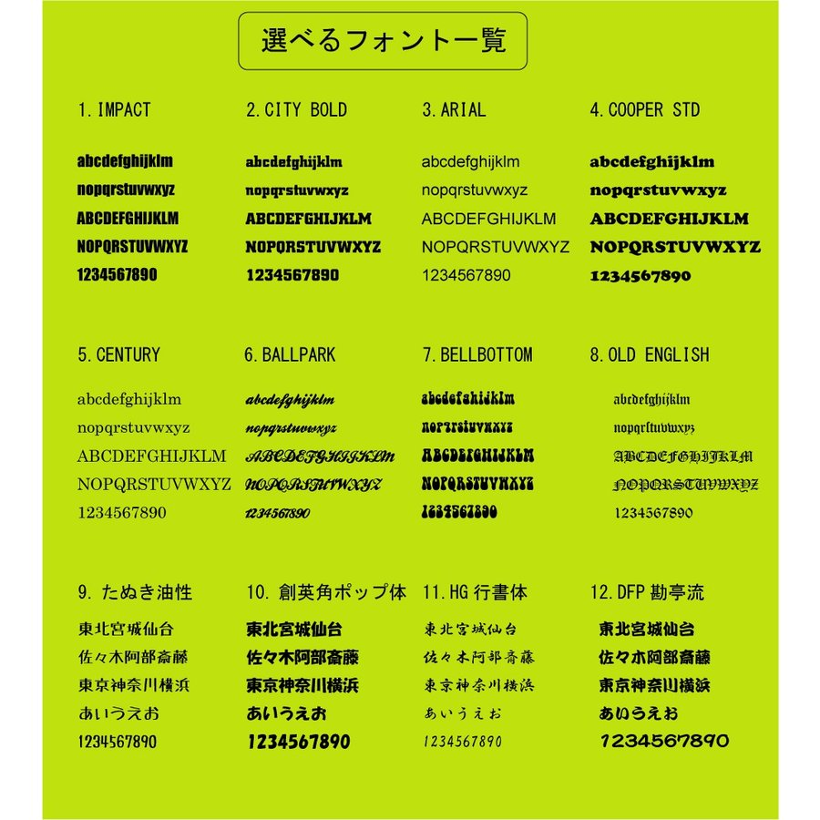 記念タオル作成 セミオーダーメイド オリジナル  名入れ テニス 卓球 ソフトボール ラグビー アメフト 体操 水泳|emblem|06