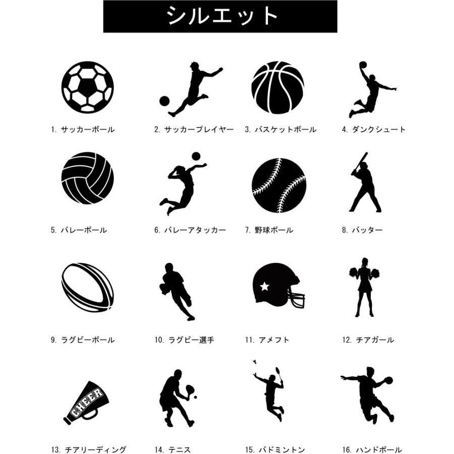 記念タオル作成 セミオーダーメイド オリジナル  名入れ テニス 卓球 ソフトボール ラグビー アメフト 体操 水泳|emblem|07