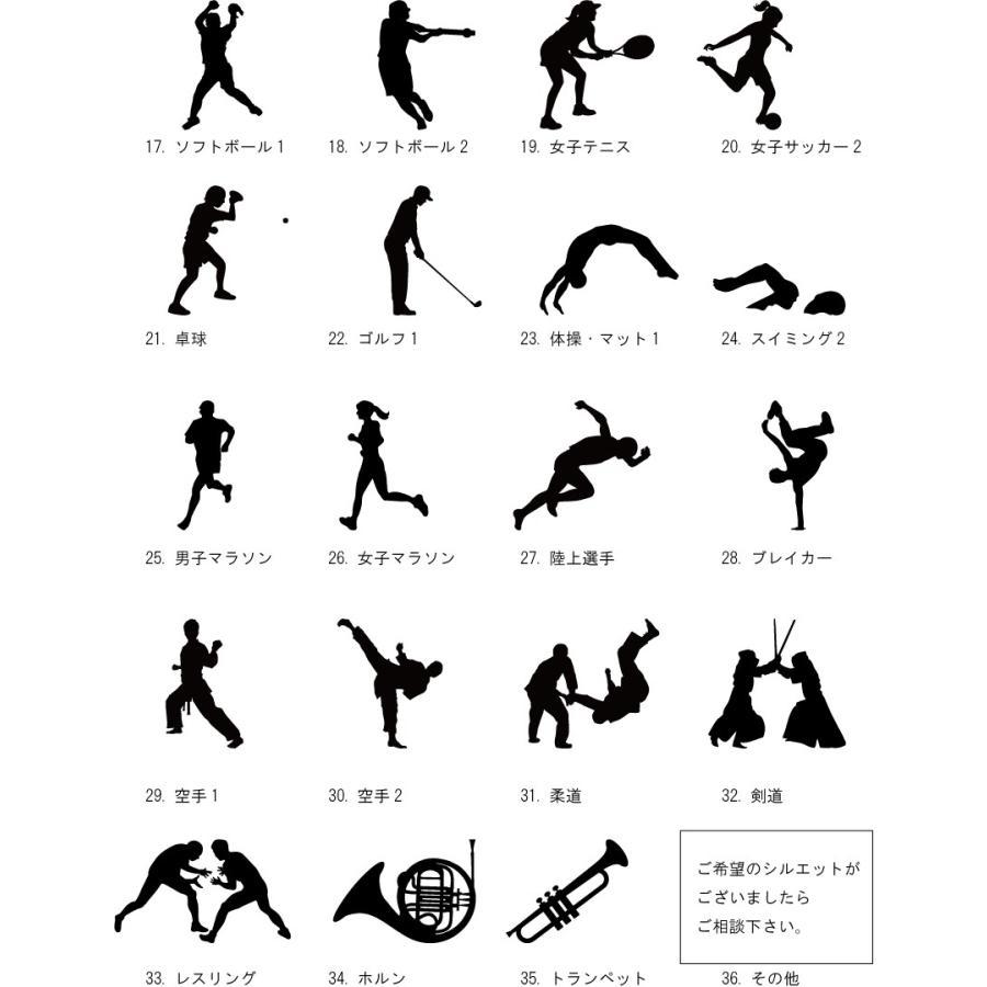 記念タオル作成 セミオーダーメイド オリジナル  名入れ テニス 卓球 ソフトボール ラグビー アメフト 体操 水泳|emblem|08