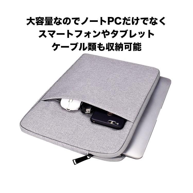 ノートパソコン ケース おしゃれ ノートパソコンケース パソコンバッグ パソコンケース 13インチ 13.3 インチ ノートPC ケース バッグ PCバッグ 楽天ロジ emi-direct 04