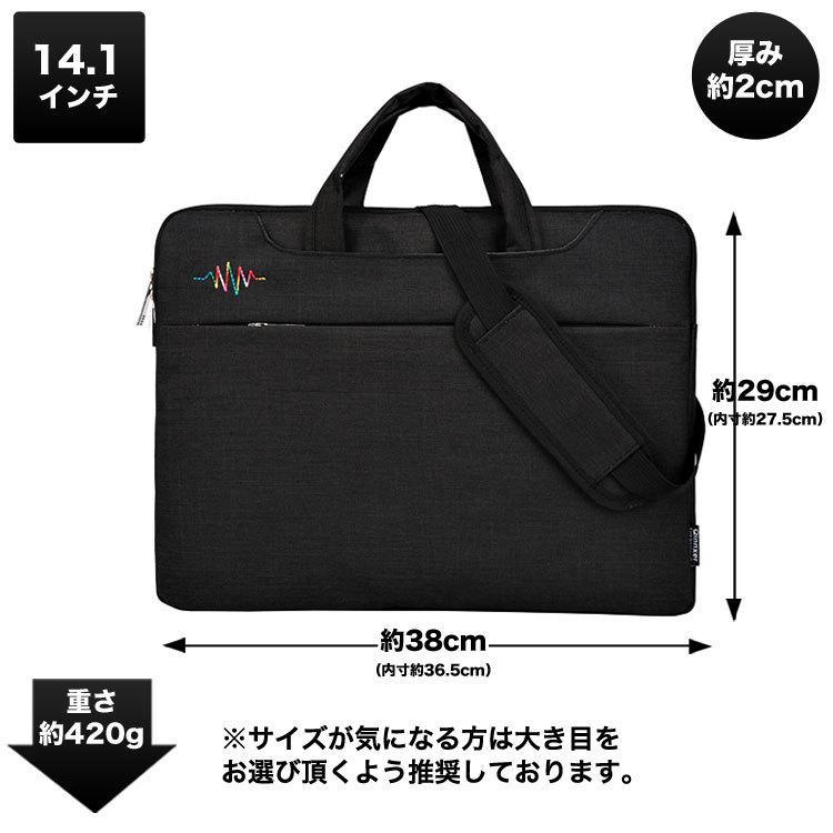 ノートパソコン ケース 手提げ おしゃれ ノートPC バッグ PCケース カバン インナーケース MacBook Pro Air ゆうパック emi-direct 11