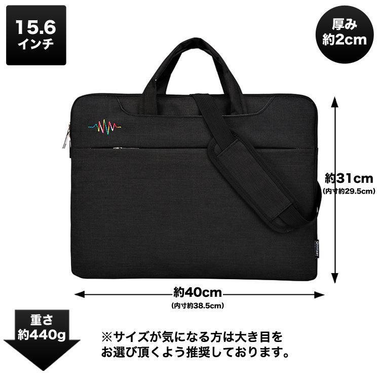 ノートパソコン ケース 手提げ おしゃれ ノートPC バッグ PCケース カバン インナーケース MacBook Pro Air ゆうパック emi-direct 12
