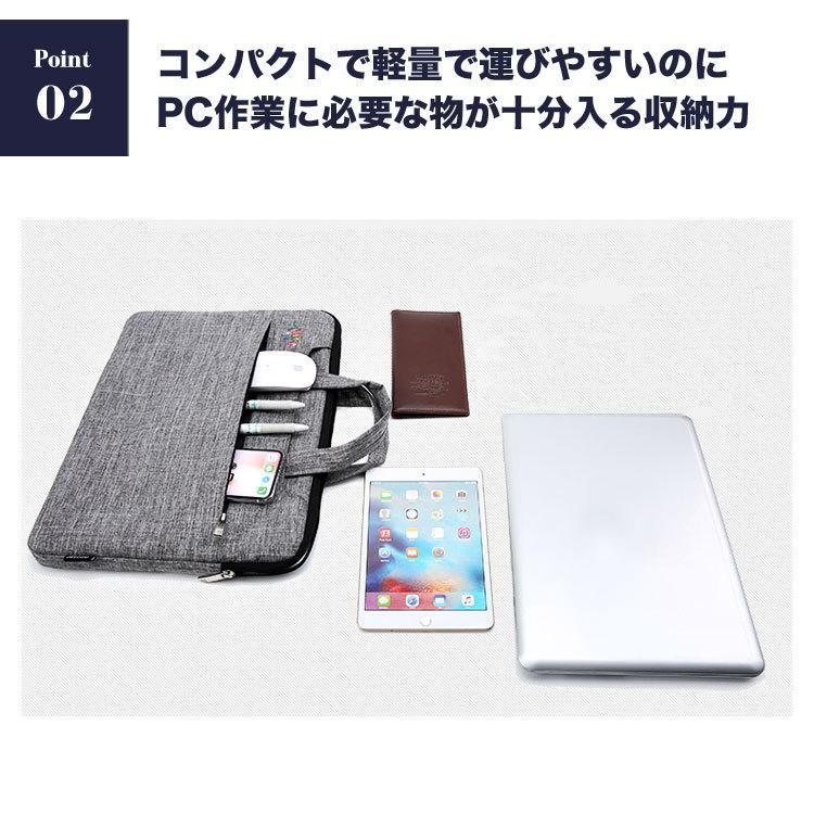 ノートパソコン ケース 手提げ おしゃれ ノートPC バッグ PCケース カバン インナーケース MacBook Pro Air ゆうパック emi-direct 03