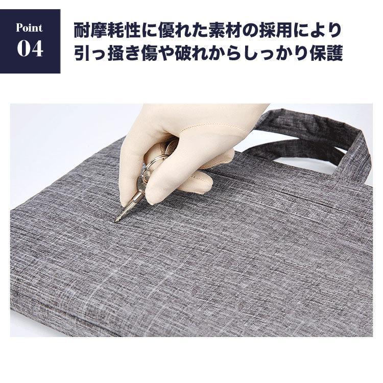 ノートパソコン ケース 手提げ おしゃれ ノートPC バッグ PCケース カバン インナーケース MacBook Pro Air ゆうパック emi-direct 05