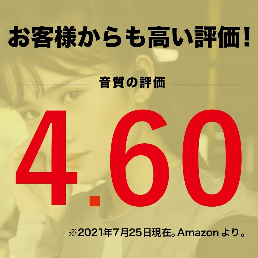 FiiO FW1【10%OFFクーポン配布中】|emilaidirect|03