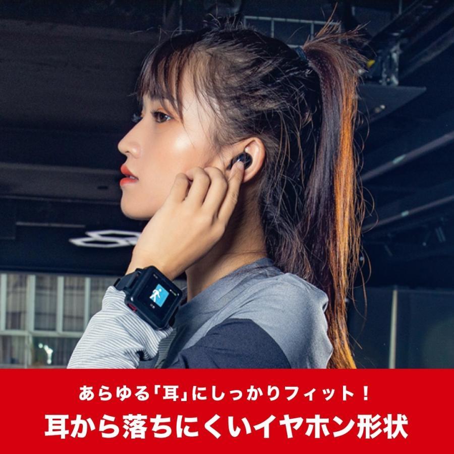 FiiO FW1【10%OFFクーポン配布中】|emilaidirect|07