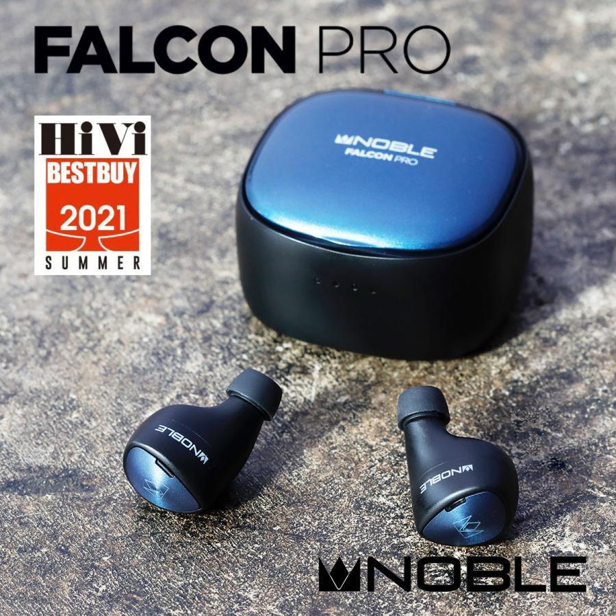ワイヤレス イヤホン Bluetooth  iphone android 高音質 ノーブルオーディオ Noble Audio FALCON pro (10%offクーポン有 )|emilaidirect