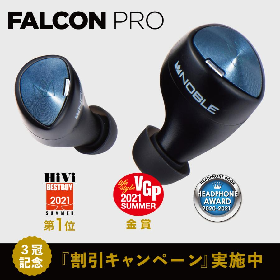ワイヤレス イヤホン Bluetooth  iphone android 高音質 ノーブルオーディオ Noble Audio FALCON pro (10%offクーポン有 )|emilaidirect|02