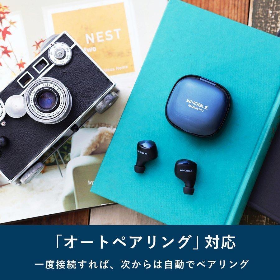 ワイヤレス イヤホン Bluetooth  iphone android 高音質 ノーブルオーディオ Noble Audio FALCON pro (10%offクーポン有 )|emilaidirect|08