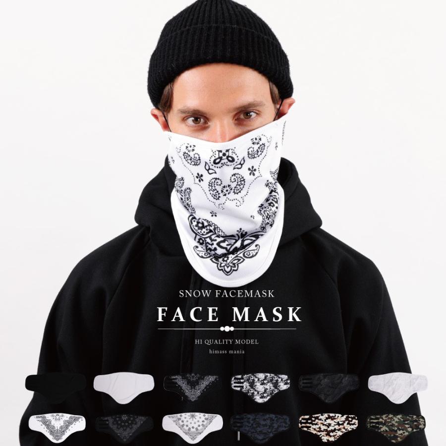 ペイズリー 柄 マスク